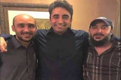Bilawal with Ali Haider