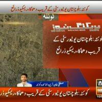 Blast in Balochistan University– Breaking News – Geo
