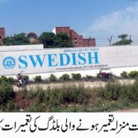 Building Swedish College Wah Cantt