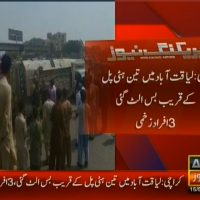 Bus Accident-Breaking News – Geo