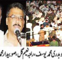 Ch Anwar Bhimber