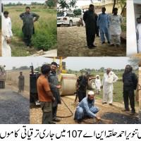Chaudhry Tanveer Ahmed-Visit
