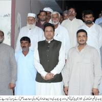 Choudhary Waliat Ullah
