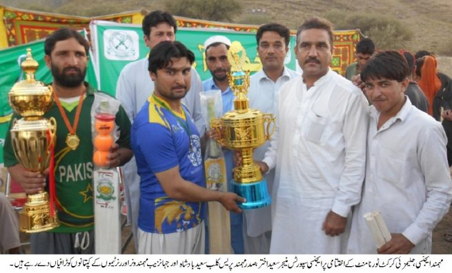 Cricket Academy Opening Ceremony