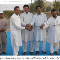 Cricket Academy Opening Ceremony