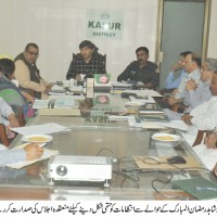 DCO Muhammad Shahid Meeting