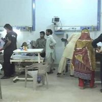 DHQ Hospital