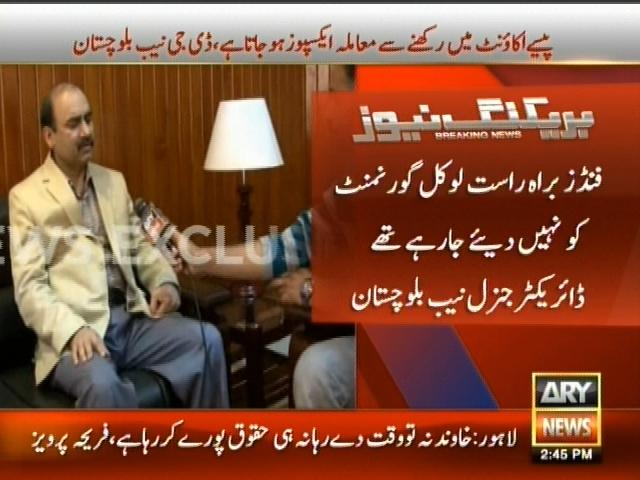 Director General NAB Balochistan– Breaking News – Geo