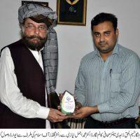 Dr Ajmal Niazi Receive Award