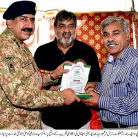 Dr Sabir Award Taxila