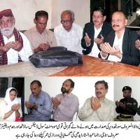 Edhi Health Dua