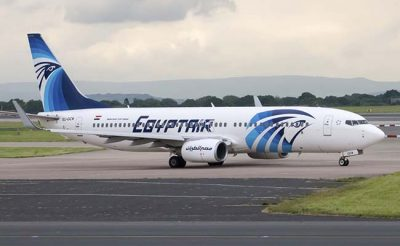 Egyptian Airline