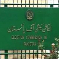 ElectionCommission Pakistan