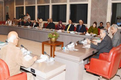 Electoral Reform Committee Meeting chaired Ishaq Dar