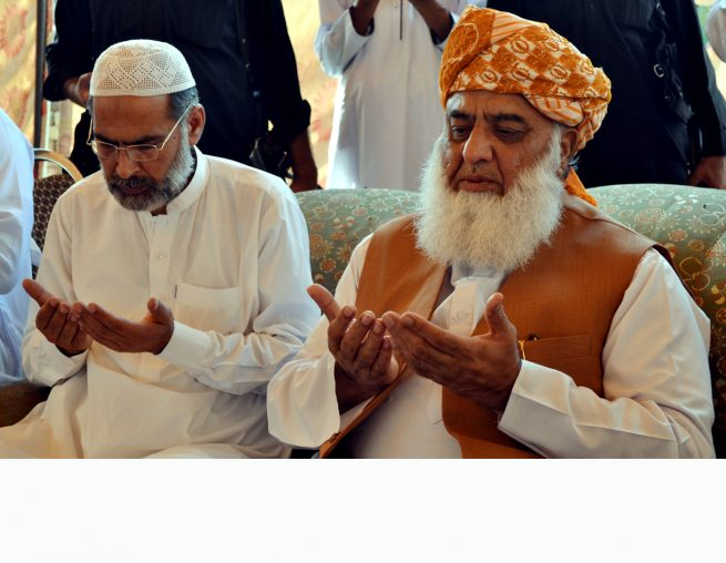 Fazal ur Rehman Meeting