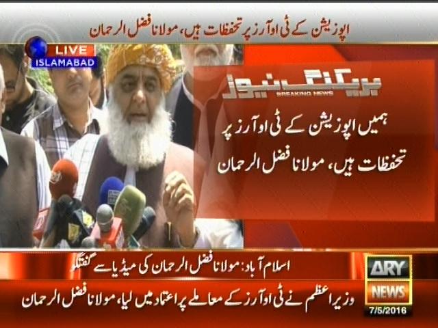 Fazlur Rehman– Breaking News – Geo