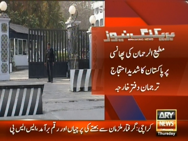 Foreign Office-Breaking – Geo