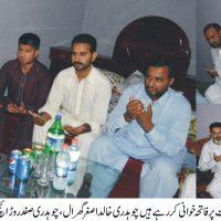 Gujrat News (9)