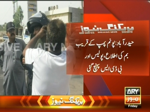 Hyderabad-Breaking News – Geo