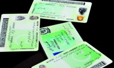 ID Card Recertification