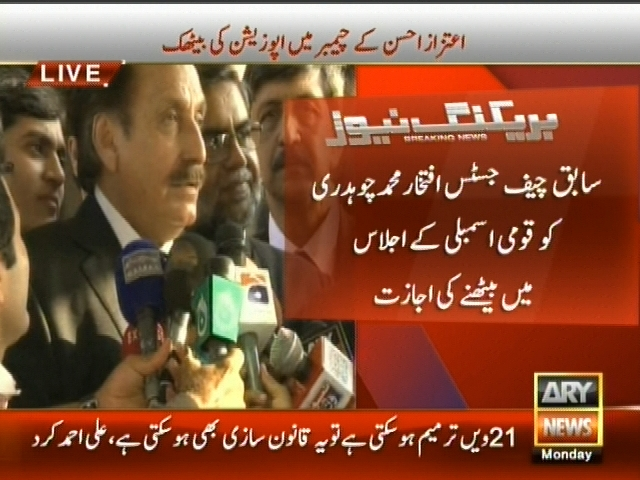 Iftikhar Mohammad Chaudhry-Breaking News – Geo