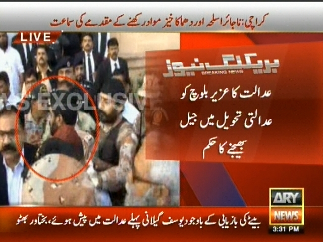 Illegal Weapons Case-Breaking News – Geo
