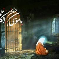 Imam Musa al Kazim as
