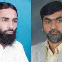 Imran Salfi and Asghar Bhatti