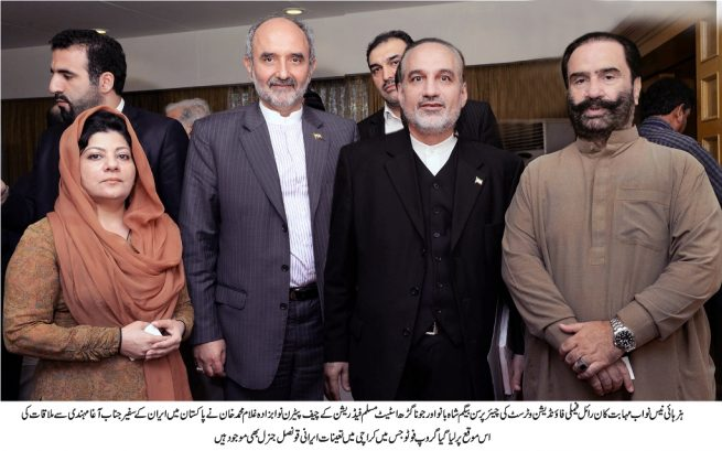 Iran Ambassador & Counsilate