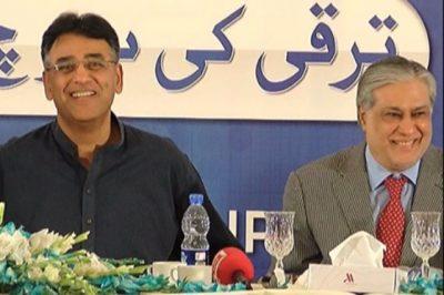 Ishaq Dar and  Asad Umar