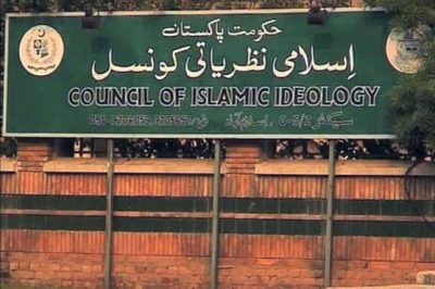 Islamic Ideology Council