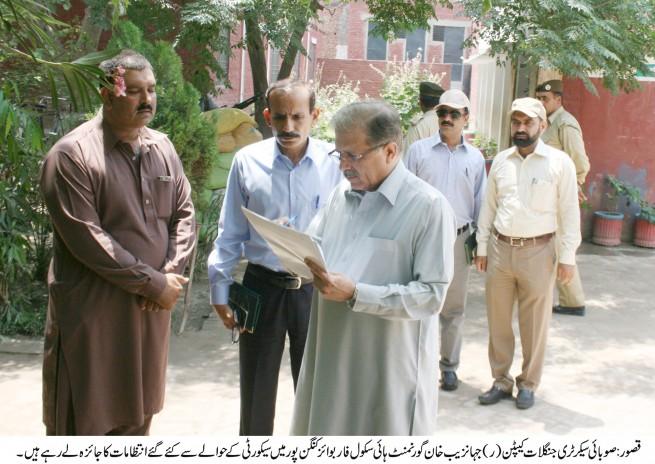 Jahangzib Khan Visit School