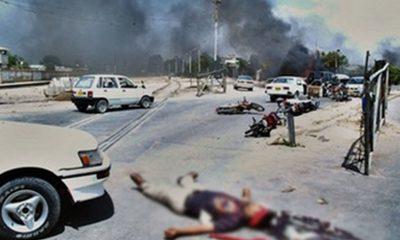 Karachi 12 May Incident