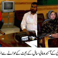 Karachi Education Meeting