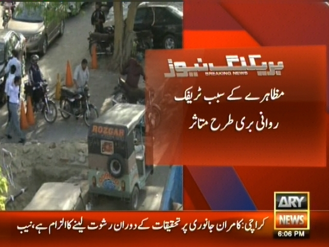 Karachi Lodshdng-Breaking News – Geo