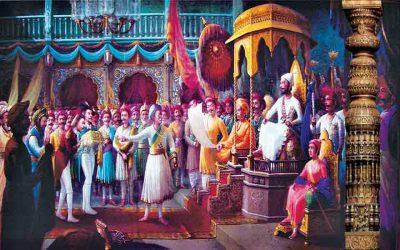 King Darbar