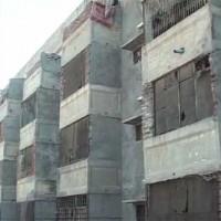 Kohinoor Flats Demolition