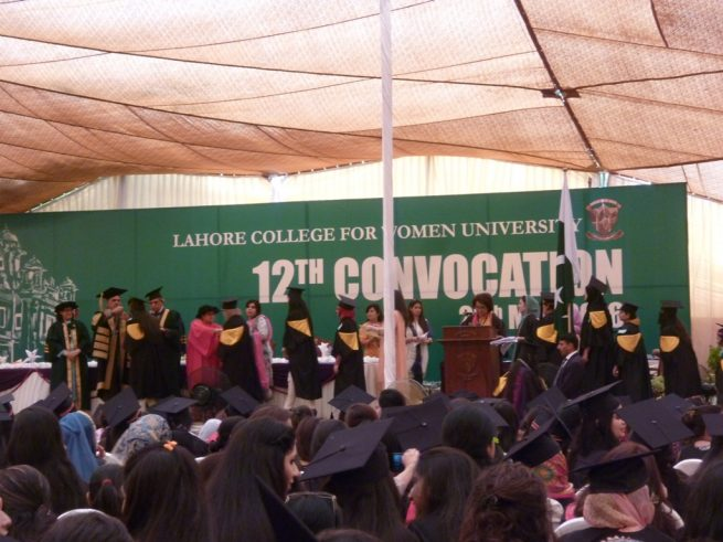 Lahore Collage Convocation