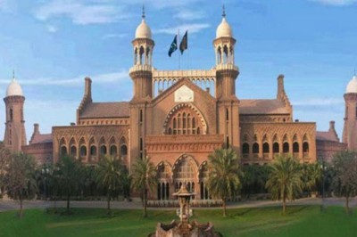 Lahore High Court