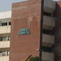 Lahore hospital