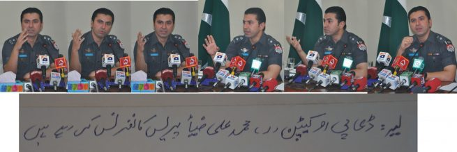 Layyah Press Conference