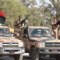 Libyan Force