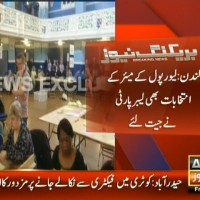 London– Breaking News – Geo