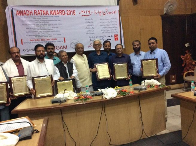 Lucknow Award Function