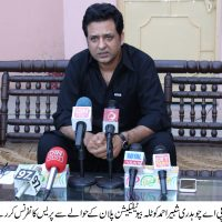 MPA Shabbir Ahmad Chaudhry Press Conference