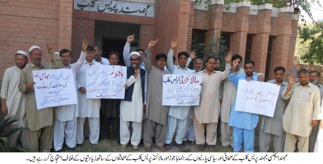 MPC Protest