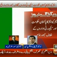 MQM Memorandum– Breaking News – Geo