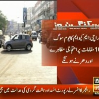 MQM Mourning Day– Breaking News – Geo