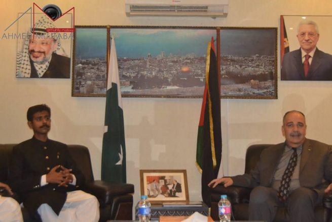 Meeting with Palestinian Ambassador