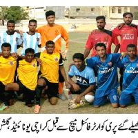 Memorial Football Tournament